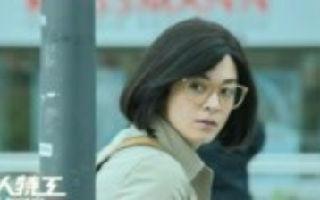 动作喜剧《素人特工》曝预告定档7月5日