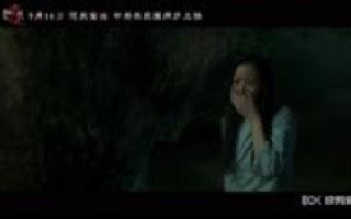 怨灵3 预告片 (中文字幕)怨灵回归