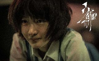 《少年的你》周冬雨易烊千玺虐心出演,两人吻戏曝光!