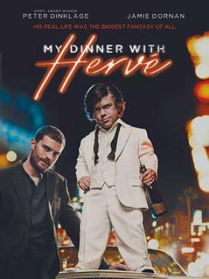 我与赫夫共进晚餐