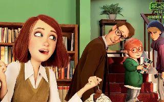 动画版《都挺好》!这一家人承包了我这个月的笑点