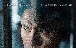 《脱身》双面陈坤回归民国 海报显电影质感