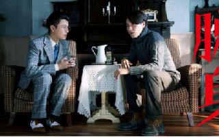 为陈坤离开电视剧小荧幕9年的回归之作手动点赞