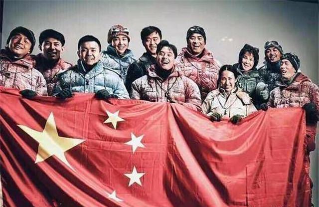 中国第一次攀登上珠穆朗玛峰的故事