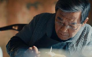 《黄金瞳》最新剧透,最新剧集,幕后花絮 : 德叔身败名裂
