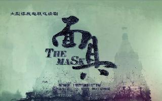 面具背后:李云升跟老爸起冲突,不知人生艰难