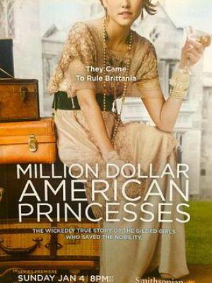 百万美元贵妇 第一季