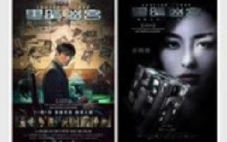 """中国科幻电影《黑暗迷宫》 """"迷雾重重""""版终极预告"""