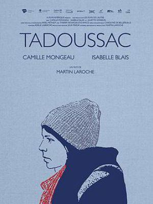 塔杜萨克女孩