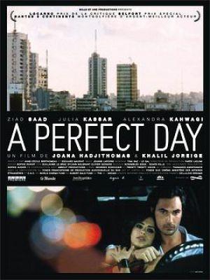 完美的一天