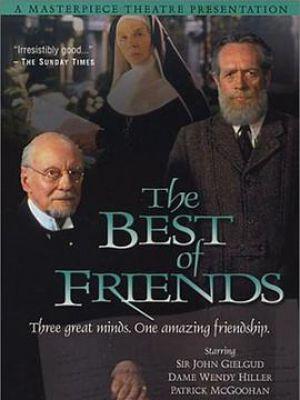 最好的友谊