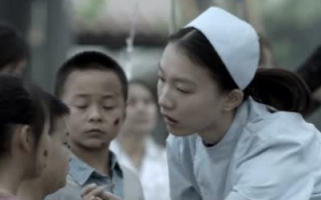电影《一百零八》推广曲MV 褚海辰《我在你身边》