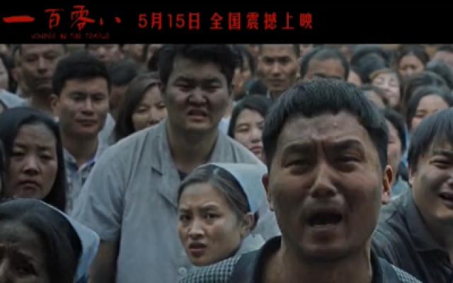 电影《一百零八》发布定档预告