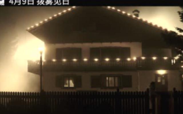 让·雷诺新片《迷雾追凶》定档4月9日 神秘少女失踪牵出惊天大案