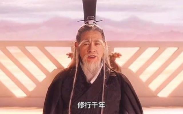 封神榜妖灭:我是来朝歌谈恋爱的,谁稀罕你的封神台