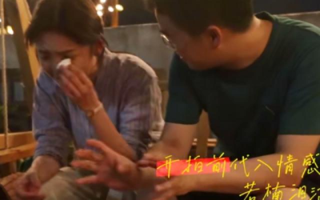 《你的婚礼》发布女主特辑 章若楠片场爆哭5小时真情流露