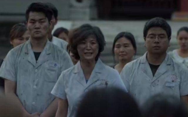 《一百零八》发布医护版预告 致敬最美逆行者