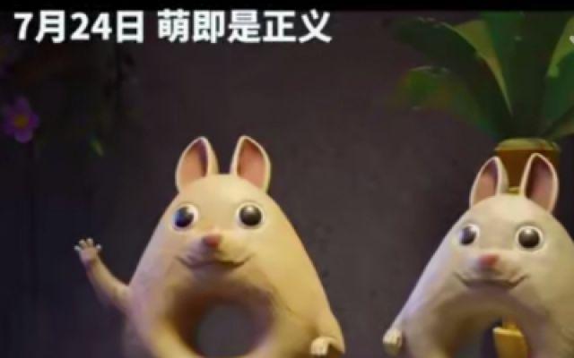 《拯救甜甜圈:时空大营救》定档预告