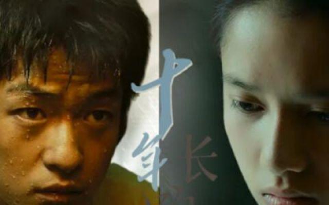 《我要我们在一起》催泪向:屈楚萧、张婧仪十年长跑,尝尽爱情的酸甜苦辣