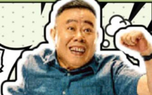 《牛头不对马嘴》爆笑预警,喜剧父女齐上阵,绿水青山带笑颜