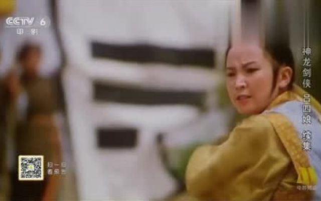 传说中的《神龙剑侠吕四娘》,凭一把拂尘教训一众恶人!