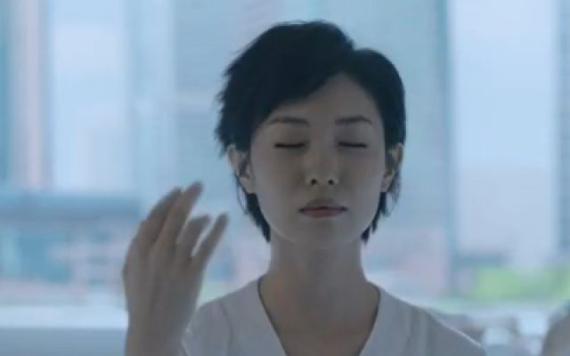 《梦境人生》定档9月10日