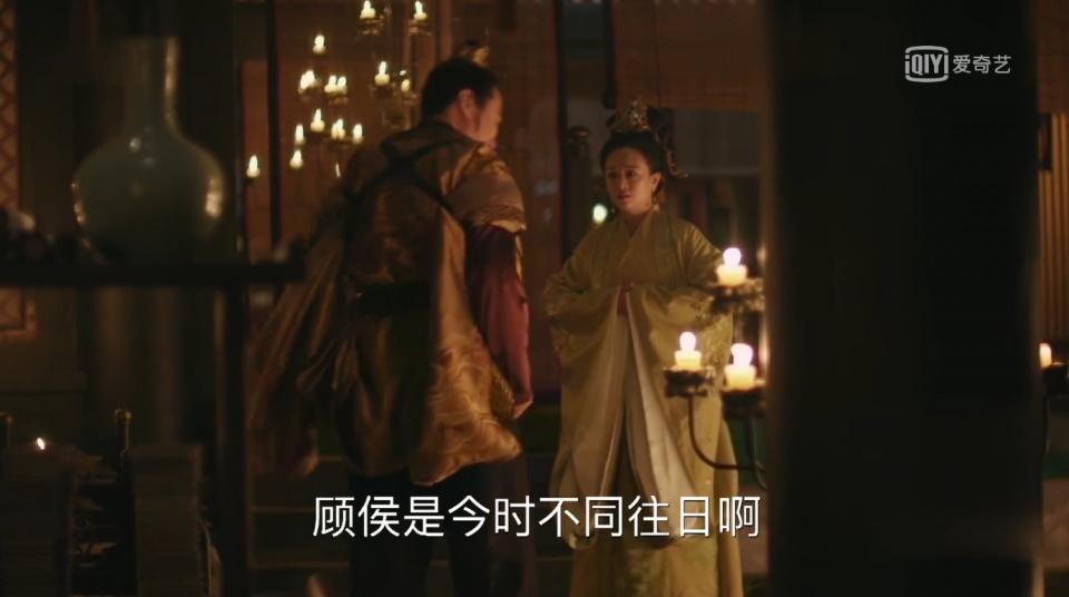以为是青铜,其实是王者,《知否》现最大反转,戏精皇帝大秀演技