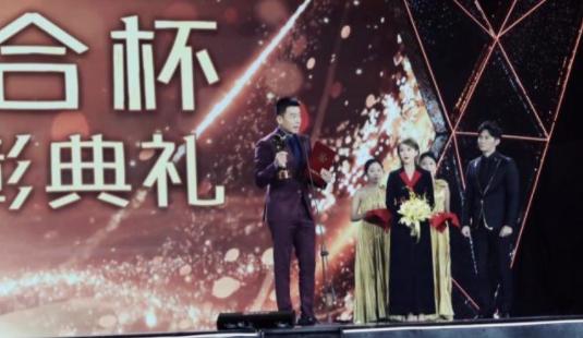 2018年度电影频道百合杯 最佳男主角 王挺