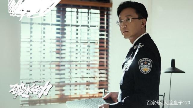 《破冰行动》原型被曝光,黄景瑜饰演的李飞最令人遗憾