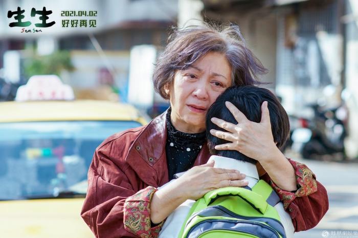 温情治愈电影《生生》今日上映 三大看点催泪来袭