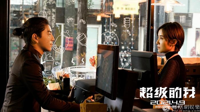 《超级的我》曝终极预告 王大陆宋佳深陷盗梦迷城命运成谜