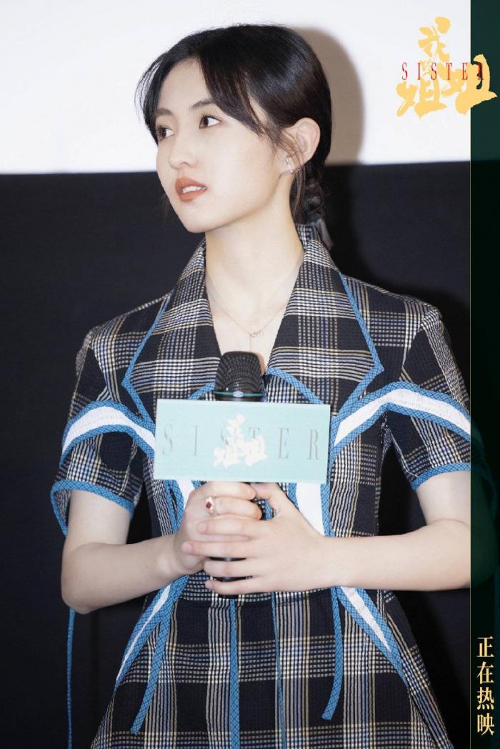 《我的姐姐》首映,陈思诚惋惜张子枫吻戏没留给《唐探》