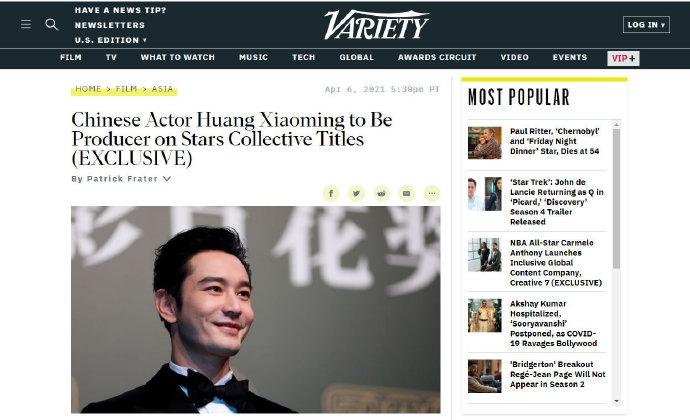 黄晓明正式加入星光文化,将引领国内新生代电影发展