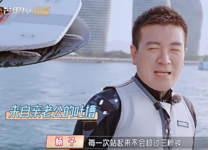 杨子和张铎、杜淳PK抱媳妇,输了比赛,但赢了情商!