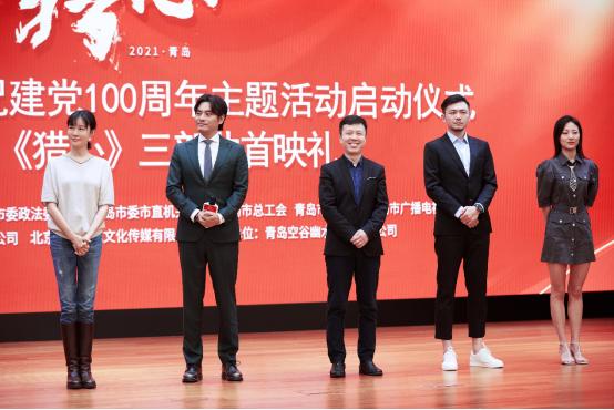 《猎心之血亲》柯蓝陈龙齐聚首映式 4月16日全国上映