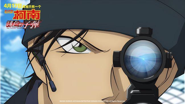 """《名侦探柯南:绯色的子弹》发布""""速度与激情""""版预告 两大男神联手世纪营救"""