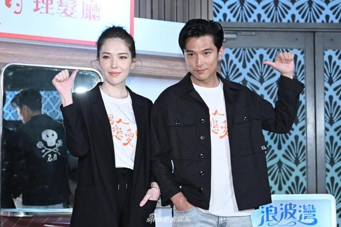 邱泽许玮宁新片《当男人恋爱时》上演台式浪漫
