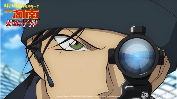 《名侦探柯南:绯色的子弹》发预告 两大男神联手世纪营救