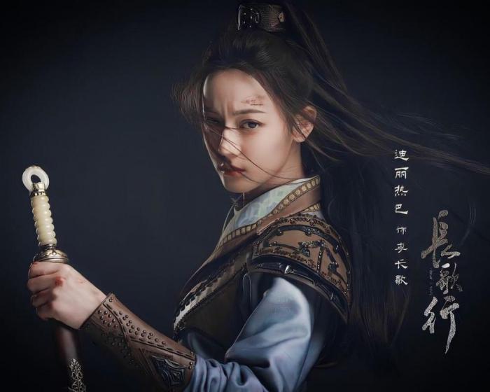 迪丽热巴:和吴磊搭戏没感觉到年龄差,我20多岁也不老呀!