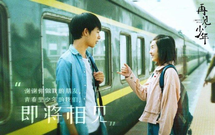 张子枫新片《再见,少年》因技术原因撤档