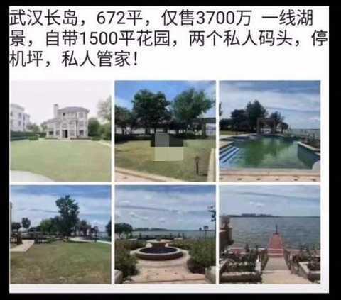 网曝黄晓明baby出售豪宅,远低于市场价,网友:婚变分财产?
