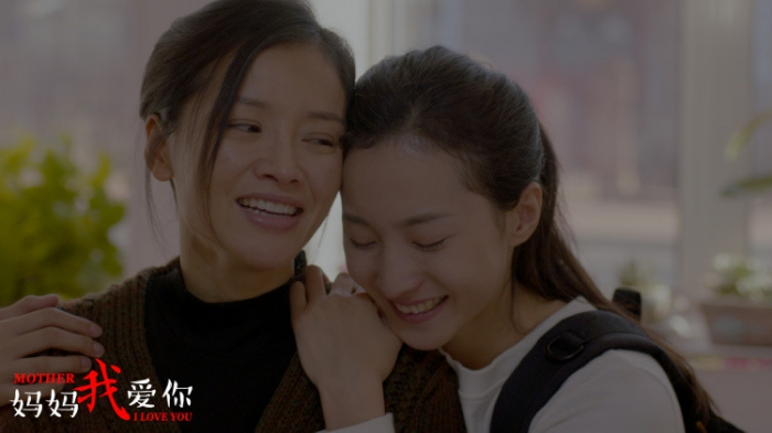 """《妈妈我爱你》曝""""温情""""预告 感受母爱的温暖和力量"""