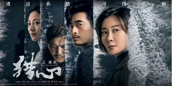 《猎心之血亲》柯蓝陈龙联手为弱势女性群体发声