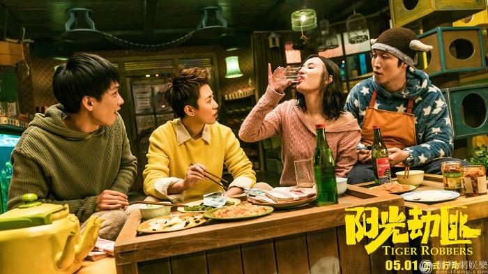 """《阳光劫匪》终极暖心预告曝光 马丽自称""""男一号"""""""