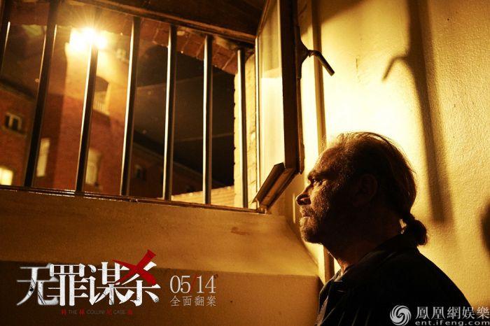 《无罪谋杀:科林尼案》5月14日国内上映 横扫多个海外奖项好评如潮