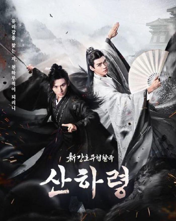 《山河令》韩国定档,将于5月26日开播