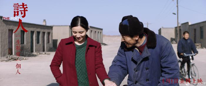 电影《诗人》初夏定档0605 宋佳朱亚文上演亲密爱人续写悲情人生