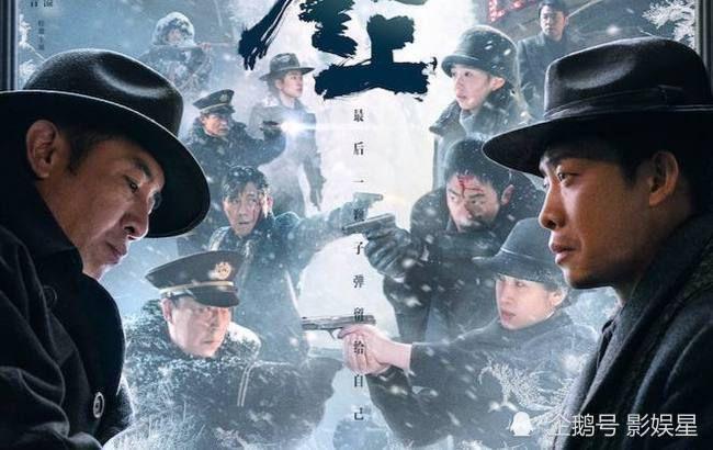 张艺谋押对宝了《悬崖之上》:倪大红用几个细节诠释影帝级演技!