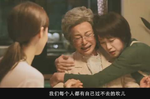 刘晓庆放弃扮少女终于服老了?新剧演奶奶,头发花白戴老花镜