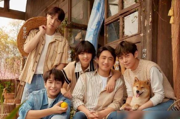 《向往的生活第五季》张艺兴加盟让节目更加惊喜,解锁新技能!